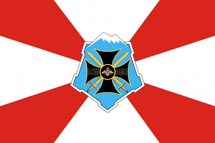 В Южном военном округе объявлена внезапная проверка