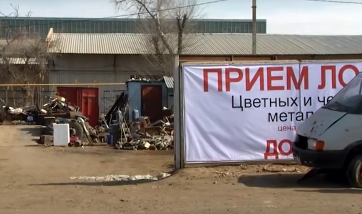 Астраханец сдал в металлолом оборудование кондитерского цеха и получил срок