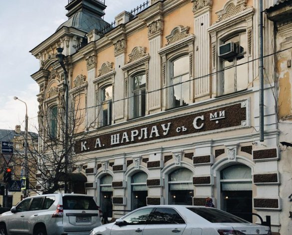 Астраханскую кофейню «Шарлау» наказали