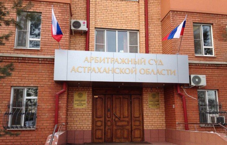 Между чиновниками и «Кнауф Гипс Баскунчак» завязалась судебная тяжба