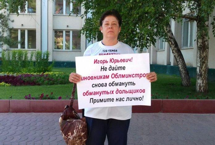 Обманутые дольщики проводят в Астрахани пикеты