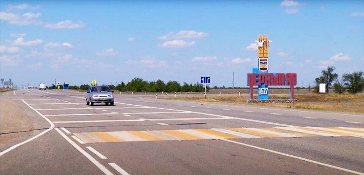 Народный бюджет для Черноярского района