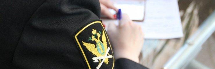 Начальник отдела службы судебных приставов Советского района Астрахани превысил полномочия