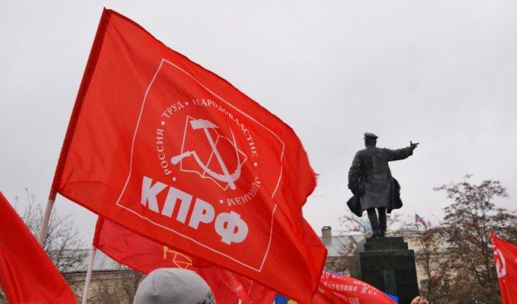 В городскую думу Астрахани выдвинуты кандидаты КПРФ