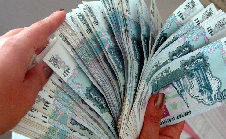 Названо место Астрахани в рейтинге городов по уровню зарплат