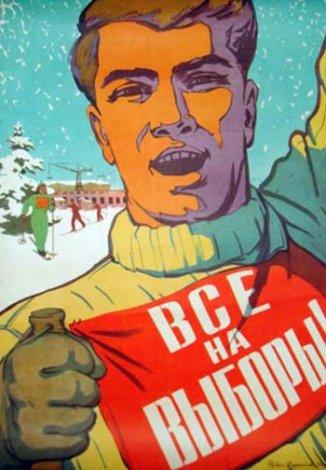 Губернатором Астраханской области решили стать пограничник и экс-шеф ДОСААФ