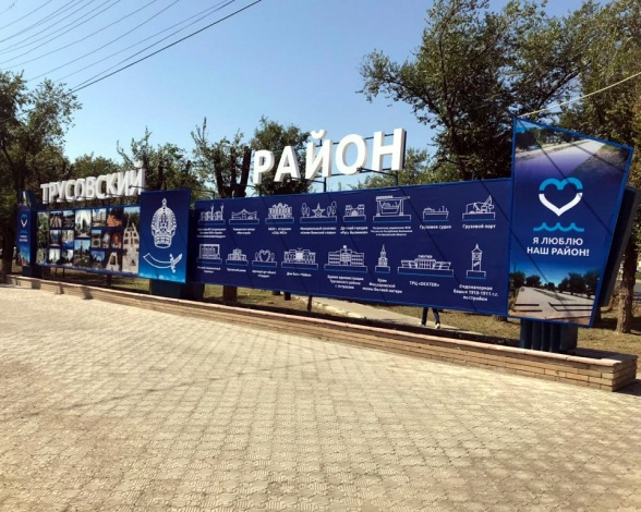 Чиновники приняли и оплатили халтуру в парке Трусовского района Астрахани: подрядчик под следствием