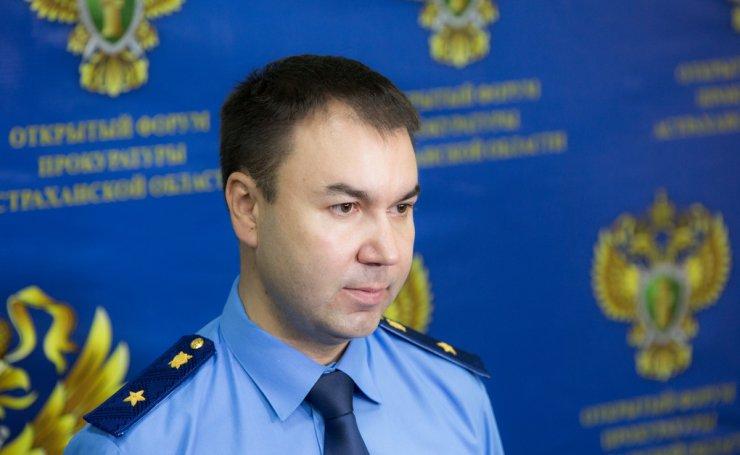 Источник: прокурор Астраханской области Лычагин отправлен в отставку