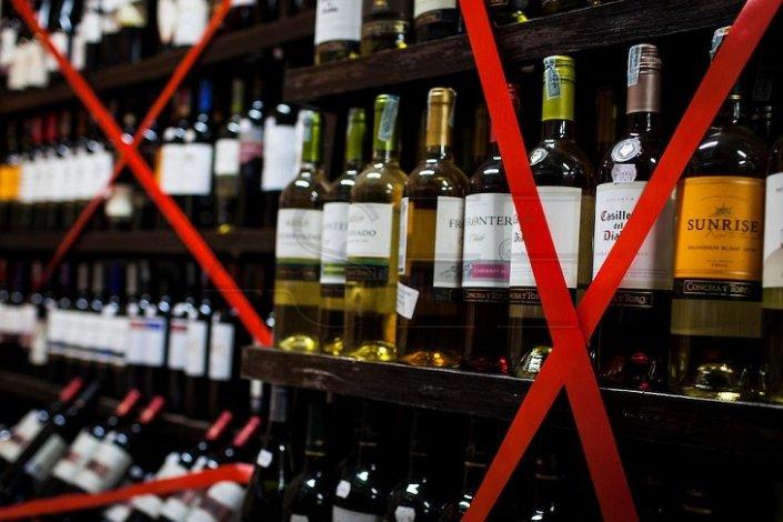 Последний звонок в Астрахани традиционно пройдёт без продажи алкоголя