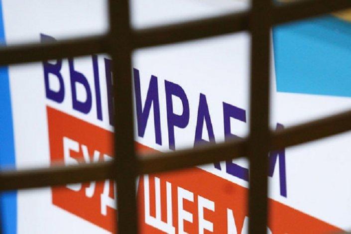 Главами районов Астраханской области хотят стать судимые