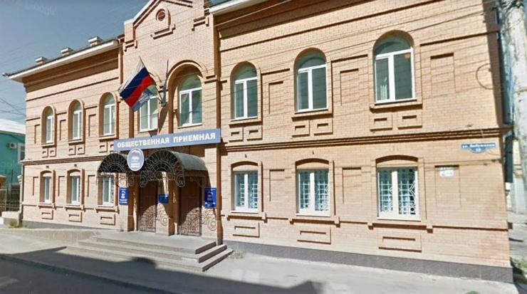 Здание бывшей приемной Медведева в Астрахани выставлено на продажу