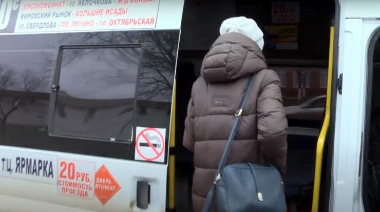 Астраханский бюджет недополучает сотни миллионов рублей от маршруток