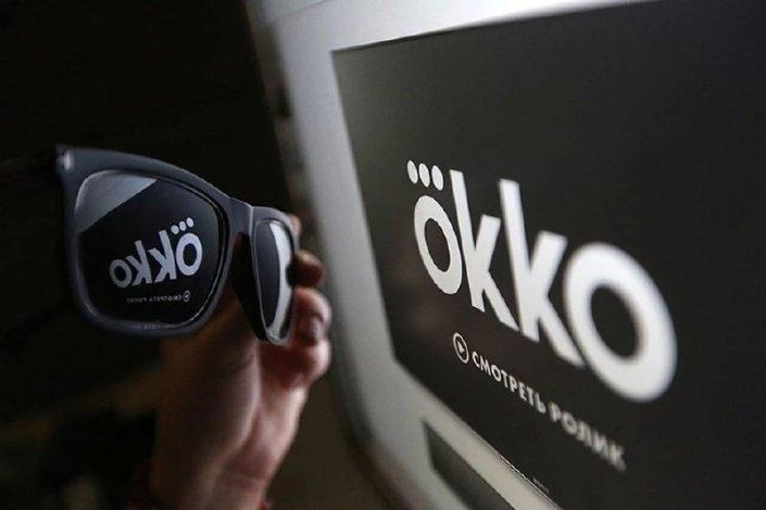 Сбербанк и Оkko «открывают» театры, музеи и концертные залы онлайн