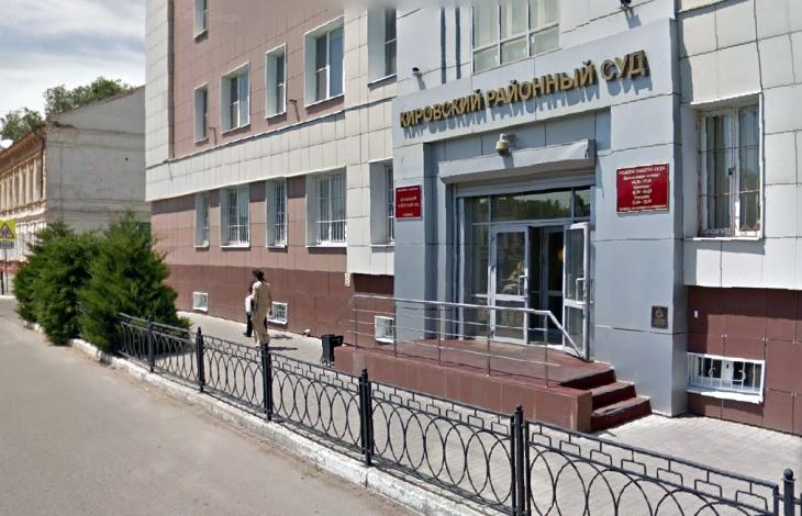 Эксперта управления администрации Астрахани будут судить