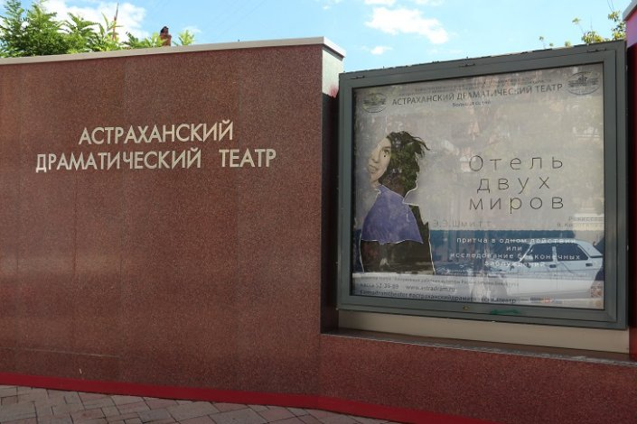 Астраханцев приглашают на фестиваль премьер «Khanfest»