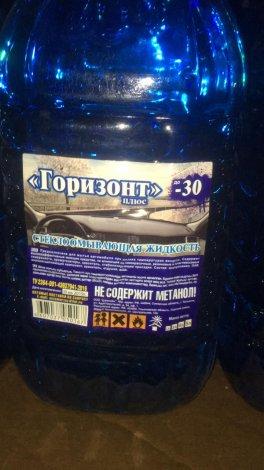 Астраханец произвёл тысячи литров ядовитой «незамерзайки» и попался