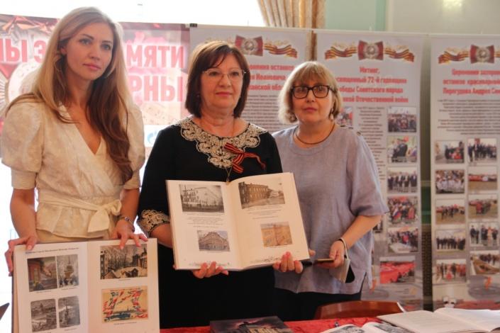 Астраханцам презентовали уникальный краеведческий проект