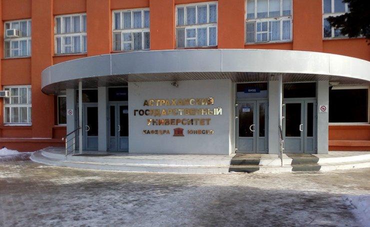 Астраханский госуниверситет купит иномарку за 1,8 млн рублей