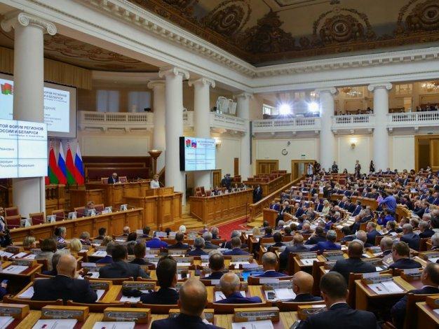Спикер областной Думы Игорь Мартынов принял участие в Форуме регионов России и Беларуси