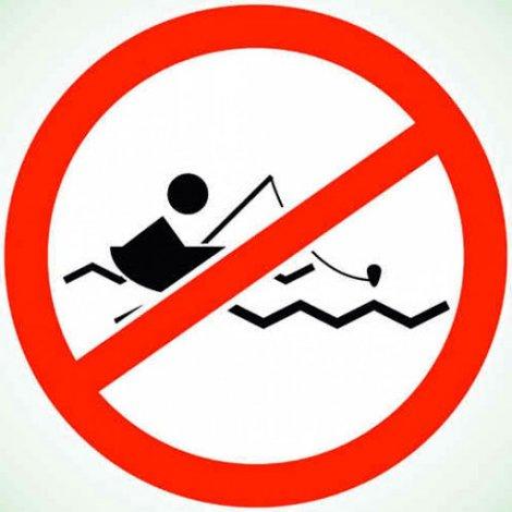 Где в России введён запрет на рыбалку