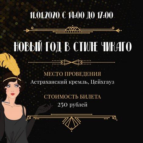 Новогодняя вечеринка в Кремле