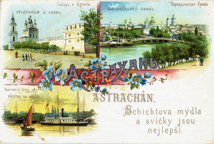 Главная библиотека Астрахани отметит День города