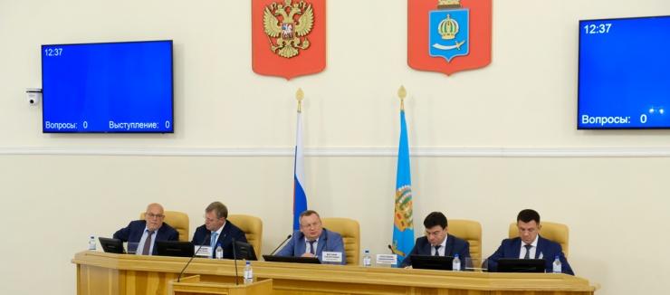 Дума Астраханской области 7 созыва приступила к работе: итоги первого заседания