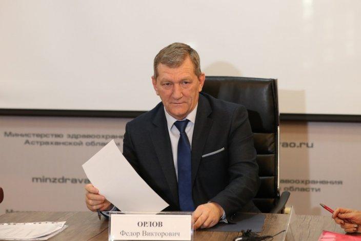 У Астрахани есть план по защите от коронавируса