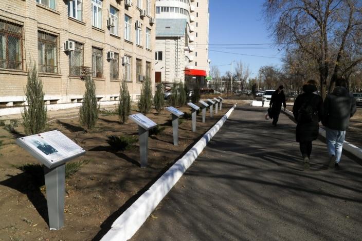 Аллея героев Советского Союза открылась в Астрахани