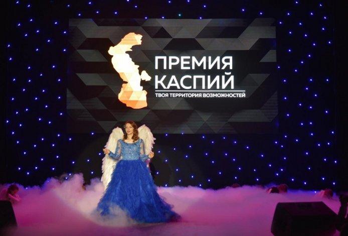 Названы победители Премии «Каспий-2020»
