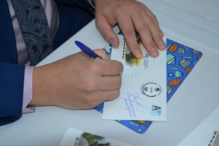 В честь 100 летия Астраханского государственного заповедника Почта России провела спецгашение