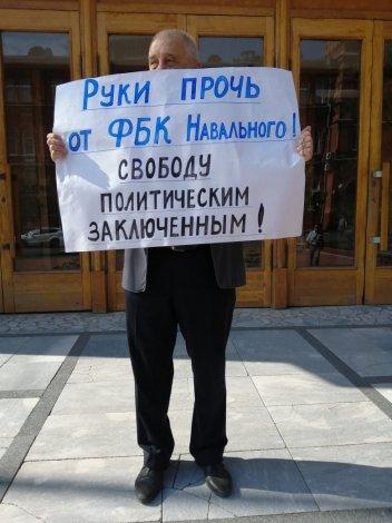 Член астраханского облизбиркома выступил в поддержку Навального