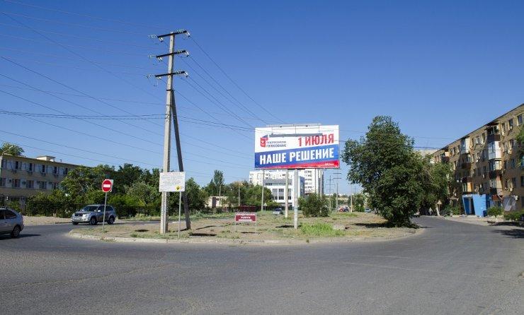 Народный бюджет для улицы Куликова