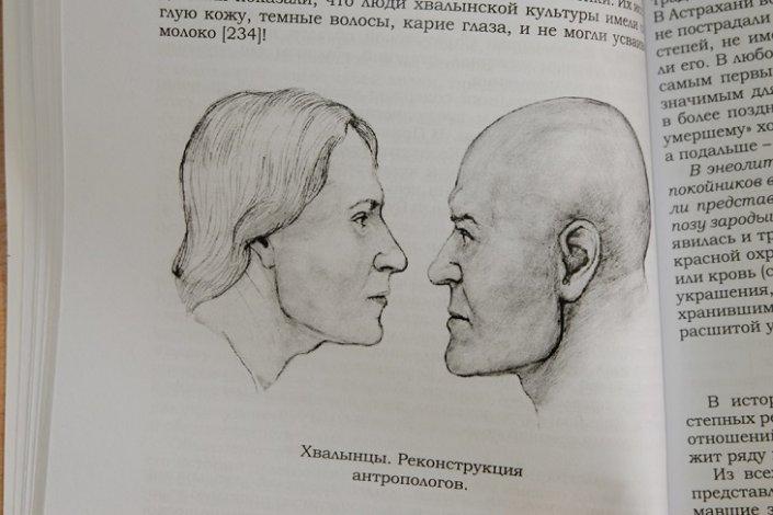 В Астрахани вышла книга, которую нельзя купить