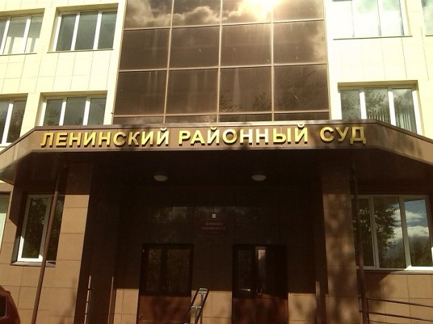 Астраханец осуждён за смерть ребёнка на воде