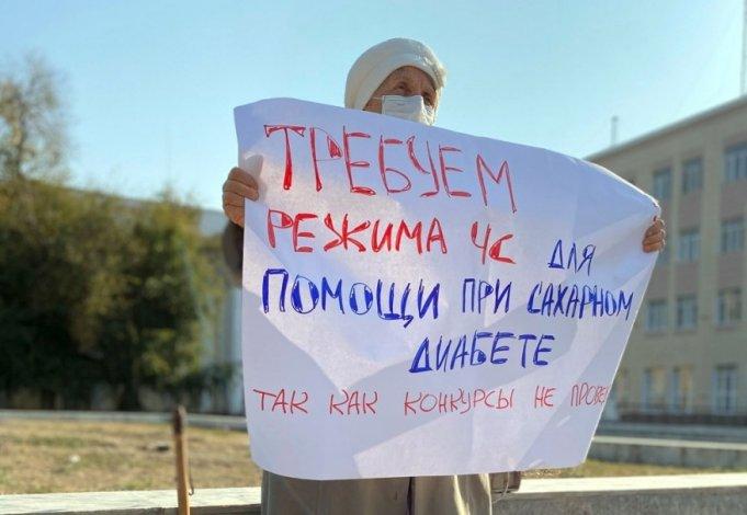 Астраханский минздрав объяснил отсутствие льготных лекарств
