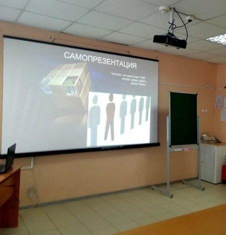 Астраханские центры занятости помогают студентам в поиске работы