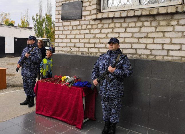 Астраханские росгвардейцы увековечили память о кавалере медали Золотая звезда