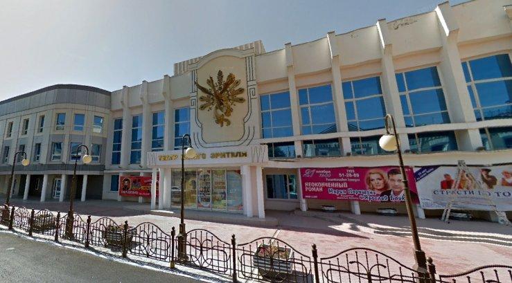 Астраханский ТЮЗ ушёл на карантин под видом ремонта