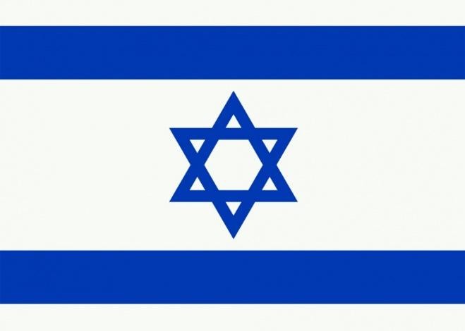 Израиль атаковал корабль Ирана