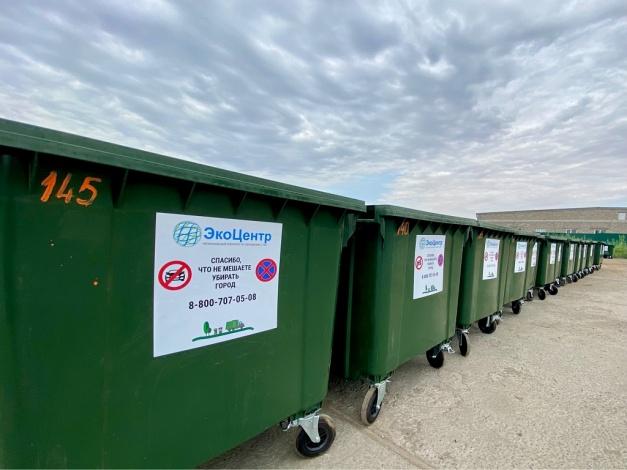 В двух районах Астрахани заменят старые мусорные контейнеры на новые