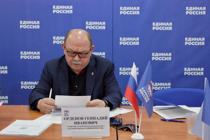Секретарь регионального отделения партии Геннадий Орденов участвует в предварительном голосовании «Единой России»