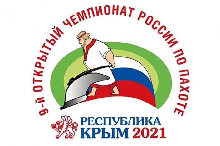 Астраханцы примут участие в Чемпионате России по пахоте