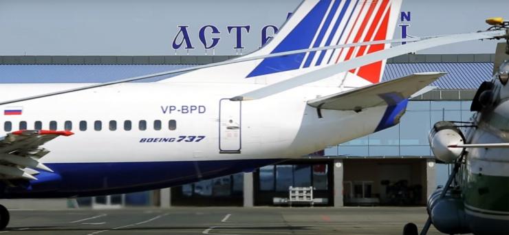 Пермские власти субсидируют авиарейсы в Астрахань