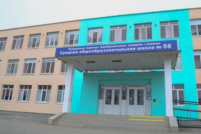 Двое астраханских учителей пострадали из-за обрушения в отремонтированной школе