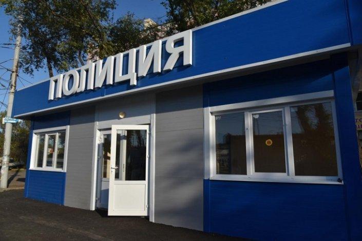В Астрахани открываются новые полицейские пункты