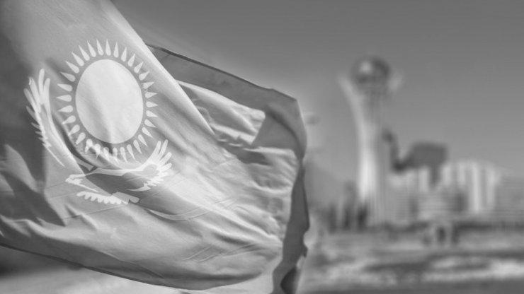В Казахстане – день общенационального траура