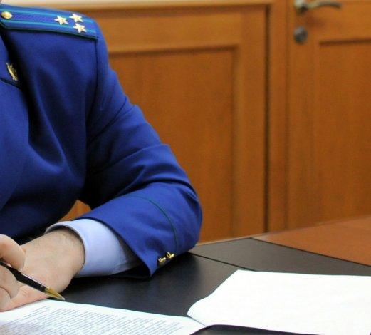 Жителей Ахтубинского района приглашают на встречу с облпрокурором