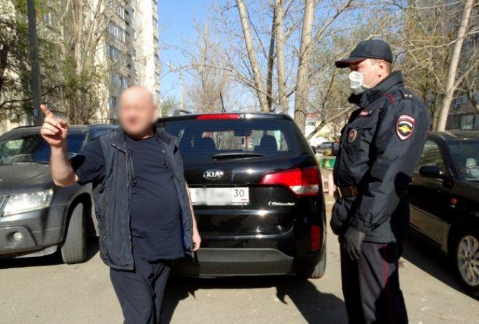 Ещё 144 астраханца оштрафованы за нарушение карантина