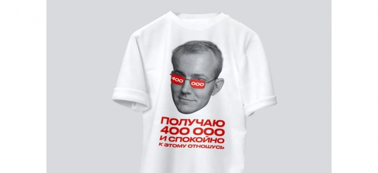 Заявление Шеина о получаемых ежемесячно 400 тысячах рублей стало мемом